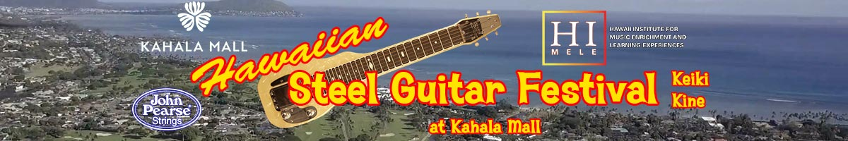 Hawaiian Steel Guitar Festival at Kahala Mall Keiki Style
