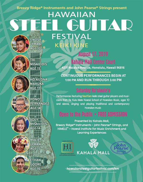 2019 Hawaiian Steel Guitar Festival at Kahala Mall Keiki Kine Poster