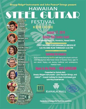 2019 Hawaiian Steel Steel Guitar Festival at Kahala Mall Keiki Kine Poster