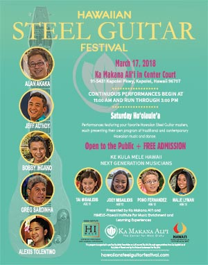 2018 Hawaiian Steel Guitar Festival at Ka Makana Ali'i Poster