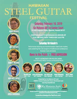2019 Hawaiian Steel Guitar Festival at Ka Makana Ali'i Poster